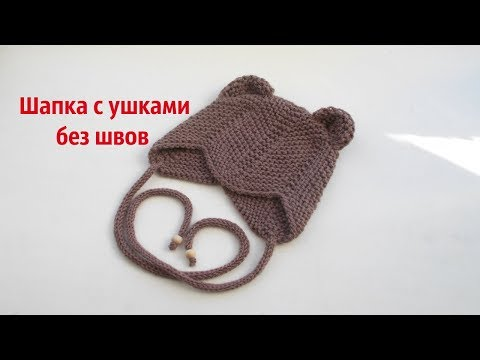 Клубок ру вязание спицами для детей шапки видеоурок