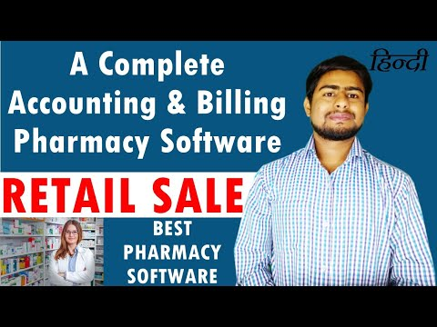 Part - 11 : Retail Sale In Medical & Pharmacy Software | Hindi