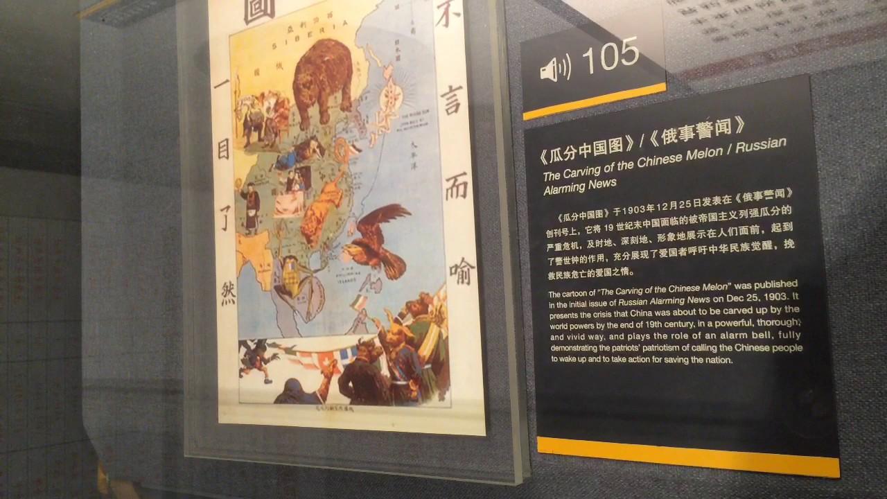 Shanghai Travel Guide Attache