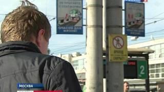 Обыски в РСА (Российском Союзе Автостраховщиков)(, 2011-07-21T17:03:41.000Z)