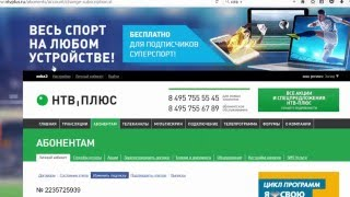 Smart TV приставка MX4 (MXQ) Часть 1.(Страница товара: http://tv-box.unistok.ru/ Обзор популярнейшей Смарт ТВ приставки., 2016-04-10T18:46:32.000Z)