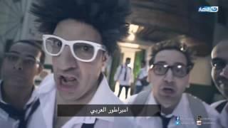 بالفيديو.. أحمد أمين ساخرا من الثانوية العامة: «مش هتلاقي كلية تلمك»
