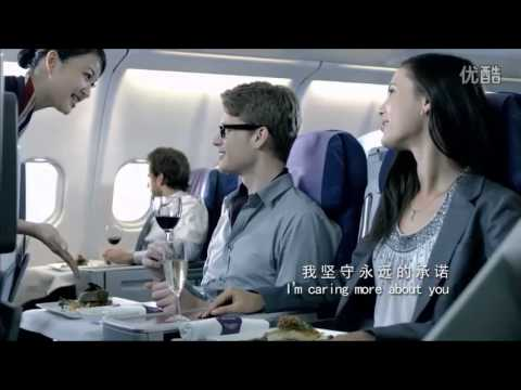 China Eastern and Sky Team