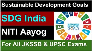 Sustainable Development Goals | SDG | Accounts Assistant Panchayat