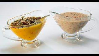 Соус с фундуком и вялеными помидорами, соус из тыквы | Высший пилотаж