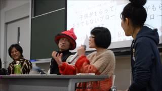 タレントの光浦靖子さんと、ファッション、インテリアのデザインやプロ...