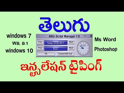 Anu script telugu typing software for windows 7