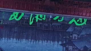VID 20191027 195513 천문호선 3