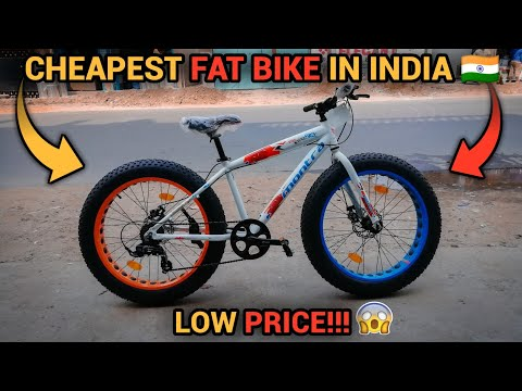 Cheapest FAT BIKE In India 🇮🇳 | Montra Big Boy | Low Price!!😲 (MUST WATCH)