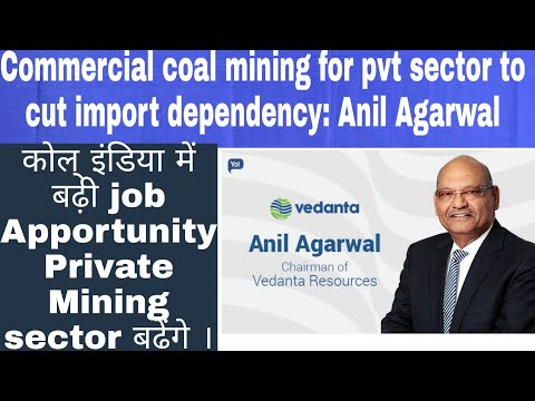 #Coal_India_Limited #अब Private Mining Companies करेगी । भारत मे निवेश ।