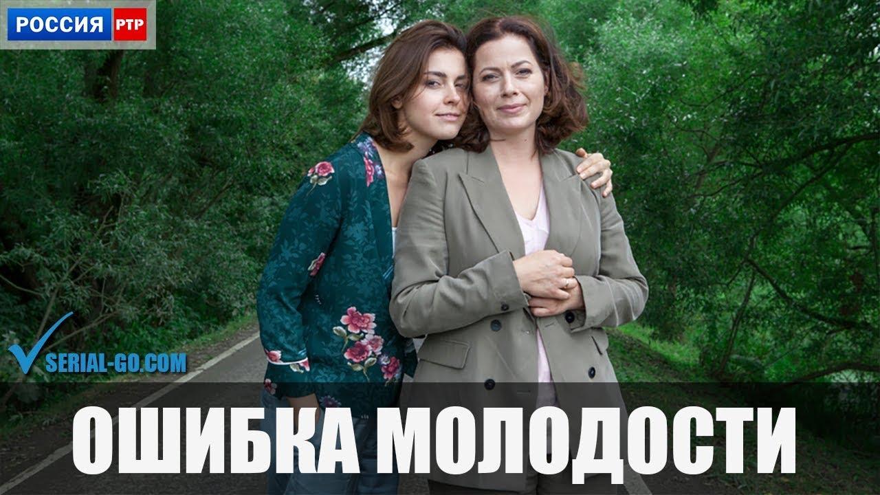 ошибка россия