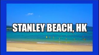 [쉬어갑시다] 홍콩 Stanley Beach같이가요♥