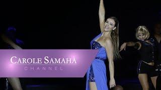Carole Samaha - Khallik Behalak Live Byblos Show 2016 / مهرجان بيبلوس ٢٠١٦