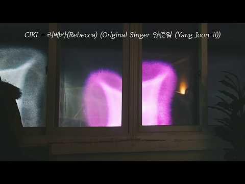 CIKI – 리베카(Rebecca) (Original Singer 양준일 (Yang Joon-il))