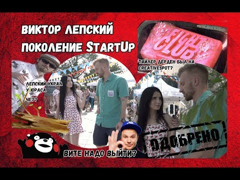 Владивосток — Википедия
