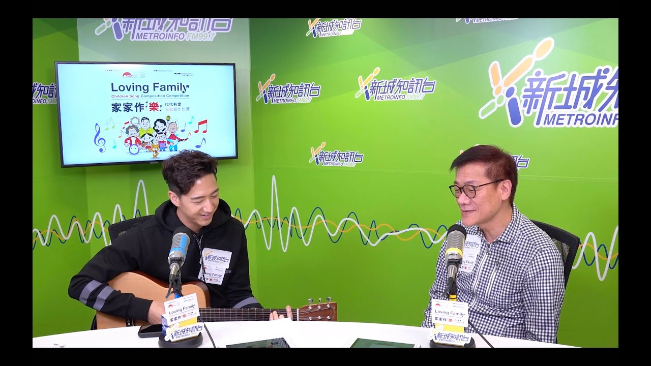 Thomas Chow & Jay Fung sharing on lyrics and melody composition (In Cantonese Only)