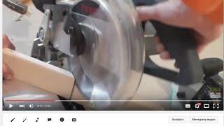 Крепление деревянного плинтуса.(Плинтус деревянный шпонированный крепится с помощью клипс , всё это дело с помощью дополнения жидких..., 2014-06-09T20:17:05.000Z)