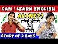Learn English Alone | A Short film by Dear Sir | English Spoken Class | How to Speak Fluent English