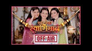 Fans Upset with Ek Shringaar Swabhimaan going OFF AIR   Season 2 Update   TV Prime Time