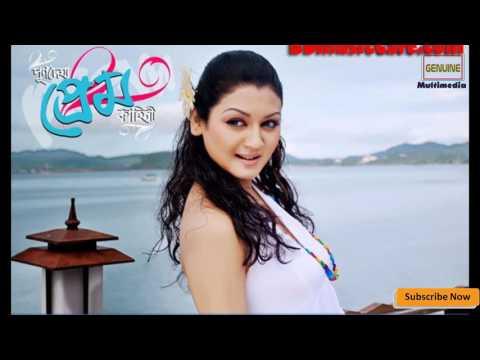 Video bangladeshi sexy Bengali Girls