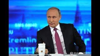 Путин о программе  Дальневосточный гектар