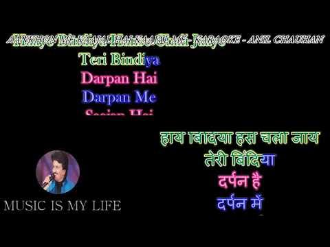 Aankhon Mein Kajal Hai - Karaoke For Male Singers - Sanya Shree ❤