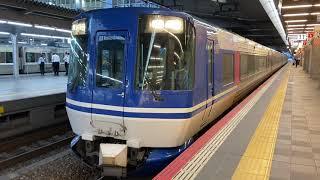 JR西日本 スーパーはくと 大阪駅発車
