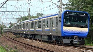 E235系クラF-01編成 東海道本線・東海道貨物線・横須賀線試運転 2020.8.7〜28