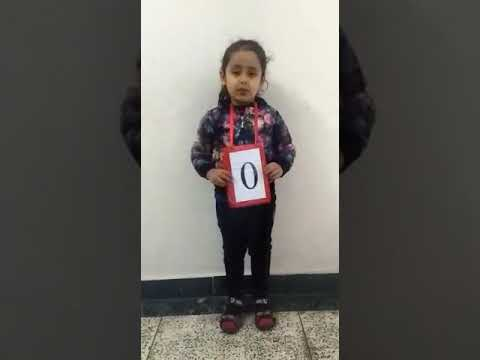 First prize in story telling competition - value of zero