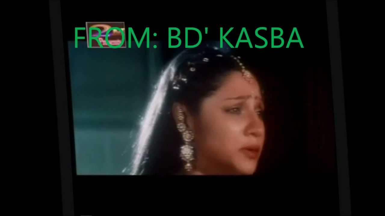 Bangla Modeling Song Sweet Bangladeshi Model