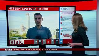 Чего ждать от матча Россия - Хорватия?