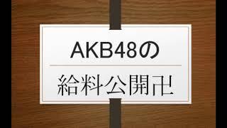 http://plaza.rakuten.co.jp/daimyouou/diary/201809100000 村川緋杏@H...