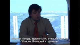 видео ДИВИДЕНДНАЯ ПОЛИТИКА ПРЕДПРИЯТИЯ