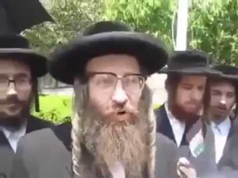 Jews call for the dismantling of the Zionist state of Israel
