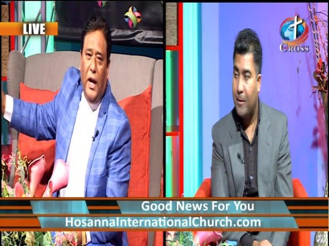 Good News for You  Pastor David Masih 03-05-2018