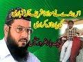 The Voice of This Person Remaindered Of Molana Muhammad Sharif Alabadi. Mp3
