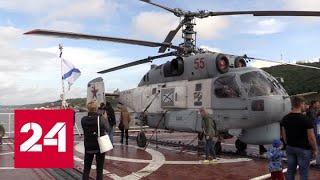 Нужен только российский паспорт: военные корабли Северного флота приглашают на экскурсии - Россия 24