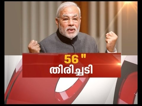India strikes back, carries out surgical strikes across LoC | News Hour 29 Sep 2016