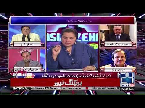 Nasim Zehra @8 | 9 Feb 2018 | 24 News HD