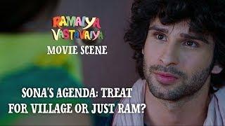 Sona's Agenda: Treat for Village or Just Ram? - Ramaiya Vastavaiya Scene - Girish & Shruti