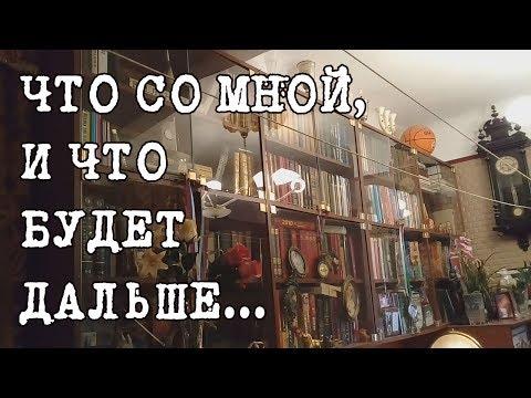 сталкер книги читать онлайн