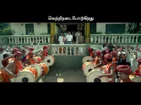 Thalaivaa Title Song Teaser