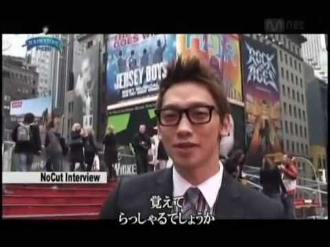 The Korean Artist RAIN 비 On A Huge Time Square Billboard In 2009