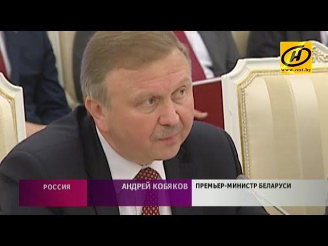 Встреча Андрея Кобякова с главой Татарстана