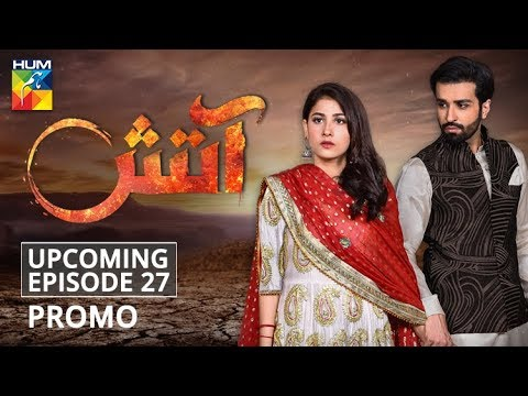 Aatish | Upcoming Episode #27 | Promo | HUM TV | Drama