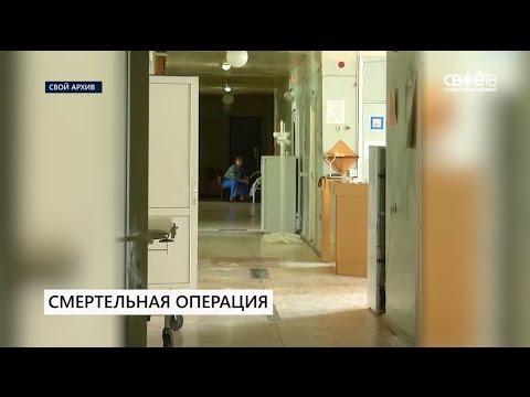 Трое врачей из Зеленокумска отправились в тюрьму за смерть девочки-пациента