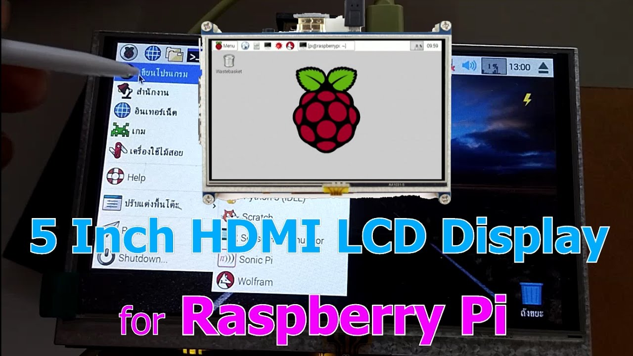 5 inch HDMI LCD Display for Raspberry Pi with Touch Screen