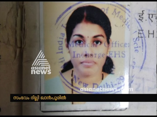 Malayali nurse found dead in Delhi