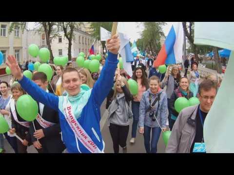 - Новости Барнаула и Алтайского края