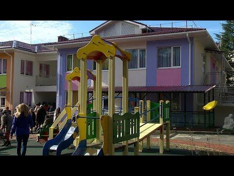 В Хосте открылся новый детский сад